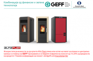 GEFF -WEB