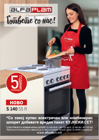 гответе со нас